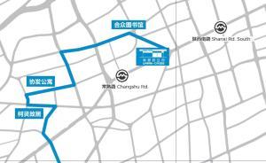 城市漫步|9月上海活动推荐