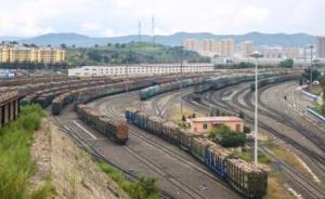 中国北疆铁路口岸进口俄煤超359万吨,缓解供暖季煤炭缺口