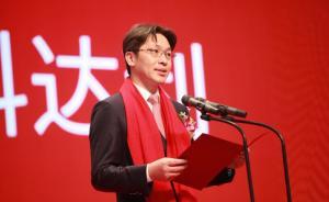 创E代|科达利董事长励建立:中国制造锂电池的水平并不低