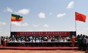 协鑫集团:正与保利等在吉布提筹建千万吨级炼油及LNG项目