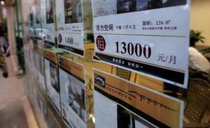 全国超50城发布租房政策,已出让租赁土地超过700万平米