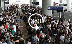 全景視頻|聯絡橋被撞壞,跑道被淹,旅客滯留大阪關西機場