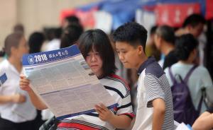 教育改革 | 整体推进去功利化是中国教育改革的使命