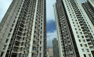 香港房价连涨25月后,新房集中上市供应创16年新高