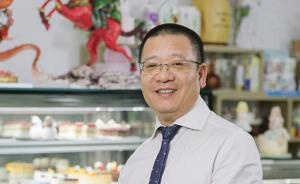 创E代|欣融国际董事长黄海晓:食品添加剂可比作食品灵魂