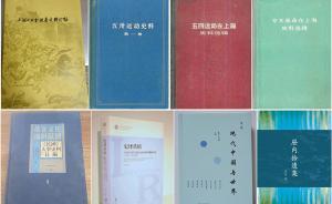 上海社科院走过六十年,他们的研究勾勒当代中国思想轨迹