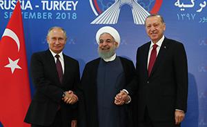 早安·世界|俄土伊三国就叙利亚问题发声:彻底根除恐怖势力