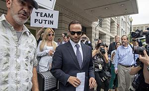 早安·世界|特朗普前竞选团队外交顾问因伪证罪被判入狱两周