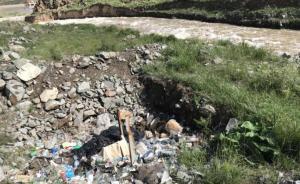 甘肃检察机关介入调查祁连山保护区一水电站整改不到位情况
