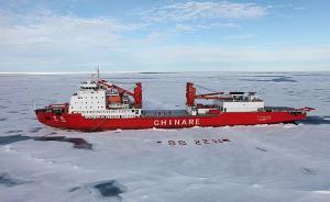 """中国北极科考队乘""""雪龙""""号驶出北极圈"""