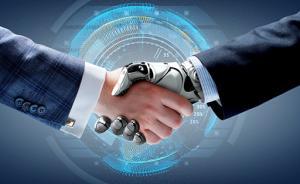 """美国多招力保人工智能""""领头羊""""地位:各种手段遏制竞争对手"""
