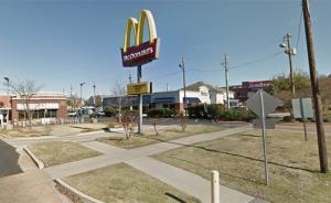 美国亚拉巴马州奥本大学附近麦当劳发生枪击案,致1死4伤