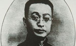 """""""棉纱大王""""穆藕初:民国大企业家为何晚景凄凉?"""
