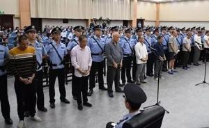 河南三级检察院同步成立涉黑犯罪检察组,专业化办理涉黑案