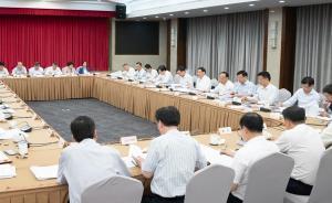 上海市长应勇、商务部副部长等出席会议,部署进博会实战演练