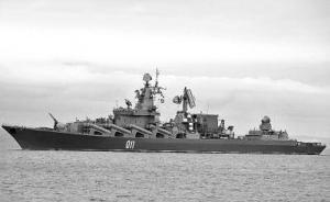 宏亮瞻局|地中海大集结:俄海军的实战威慑与悲壮宣言(下)