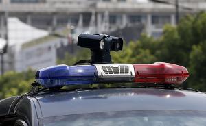 男子驾车撞倒3老人弃车逃逸,海口交警全力寻找肇事驾驶员