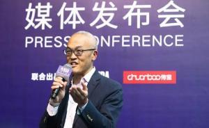 NBA中国CEO张墀驹:我和姚明聊过很多,常规赛来华没定