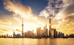 上海市国家海洋督察整改工作领导小组成立,应勇任组长