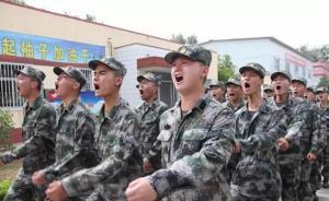 陆军新兵训练模式迎重大改革:训练时间由3个月延长至6个月