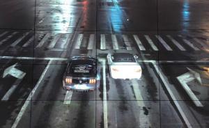 """安徽""""9.5野玛轿车事故"""":两车追逐竞驶引发,已拘5人"""
