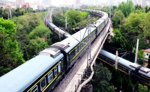 西铁公司赴略阳协商,拟在确保安全情况下恢复客运列车