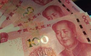 央行副行长:继续支持浙江民企在银行间市场发行债务融资工具