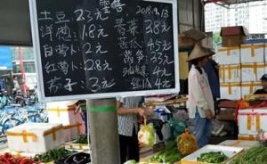 海口一蔬菜批发市场3档口趁台风天哄抬菜价,被顶格处罚