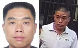 湖南桑植县发生故意杀人案,警方悬赏5万缉凶