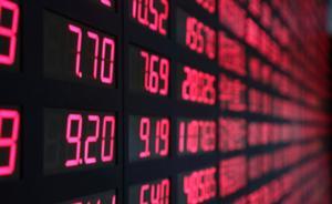 股市大涨:中字头率大基建板块掀涨停潮,沪指收涨1.82%