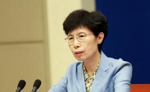 中国贸促会会长换人:59岁高燕接棒65岁姜增伟