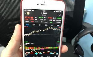 秦洪看盘|A股市场交易情绪升温,增量资金有进一步加仓意愿