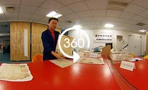 全景視頻|壯闊東方潮:走進記錄了浦東發展脈絡的浦東檔案館