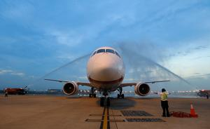 迎接首屆中國國際進口博覽會,東航發布新一代旅客服務系統