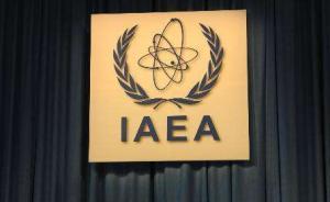 國際原子能機構大會通過涉朝核問題新決議:敦促各方履行承諾