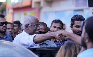 """馬爾代夫大選""""變天""""背后, 5%經濟增長為何未保亞明連任"""