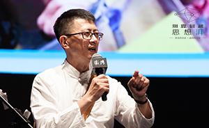 视频|李骥:当我开始逃避成功