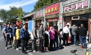 城事|廣濟寺旁秋云萍快餐今起停業,北京食客為蓋澆飯排長隊