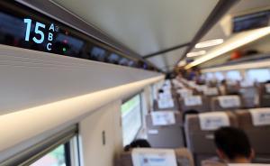 廣東立法通過鐵路管理條例:明確旅客不得強占他人座位