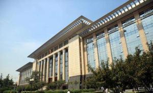 最高法:確保有財產可供執行案件執結率達到九成
