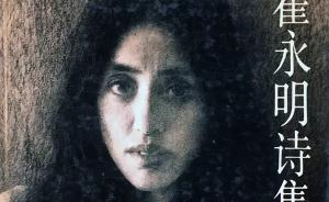 她的攝影才華被她詩歌上炫目的成就遮蔽了