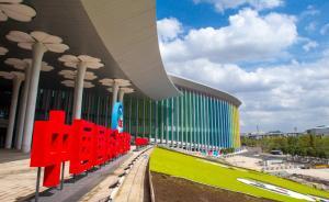 中國國際進口博覽會人員禁限帶物品清單公布