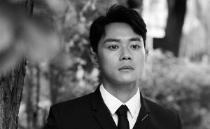 演員曹駿:從童年熒屏回憶中歸來