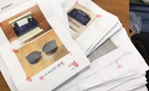 """5分钟卖3千副假名牌墨镜涉194万,网红""""猫娘""""回国归案"""