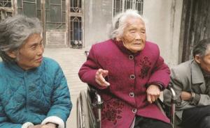 很老的粗��_江苏最老寿星117岁:老奶奶粗茶淡饭好活动,喜欢找人聊天