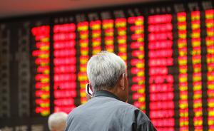 一行兩會負責人信心喊話股市:估值處較低水平,組合政策出爐