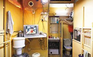 香港推老人大屋換小屋計劃,將公屋在特定市場交易