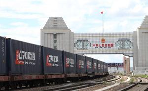 國務院印發《優化口岸營商環境促進跨境貿易便利化工作方案》