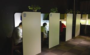 每小時收費5.5元至10元 ,成都這家共享自習室能走多遠