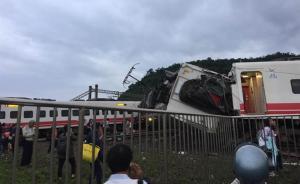 臺媒:臺鐵普悠瑪列車出軌事故已致17人死亡,132人受傷